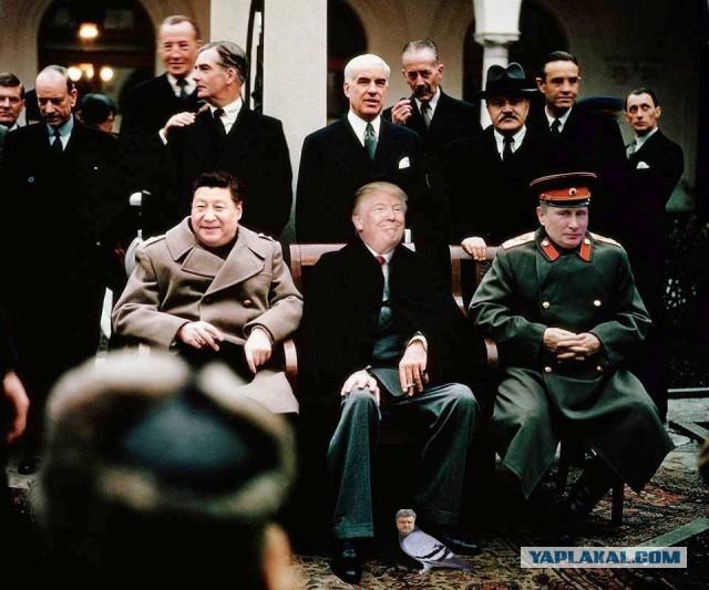 Новый мировой порядок