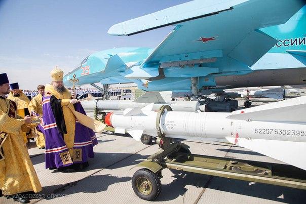 Появилось видео с места аварии Су-27 на Винничине - Цензор.НЕТ 4465