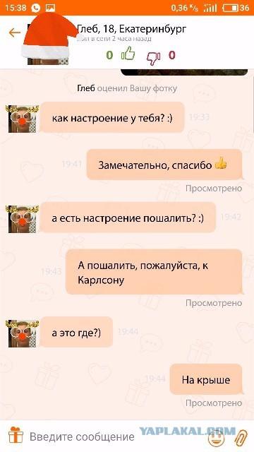 devushka-pikaper-nashla-priklyucheniy-na-zhopu-smotret-porno-onlayn-pokazivaya-matku