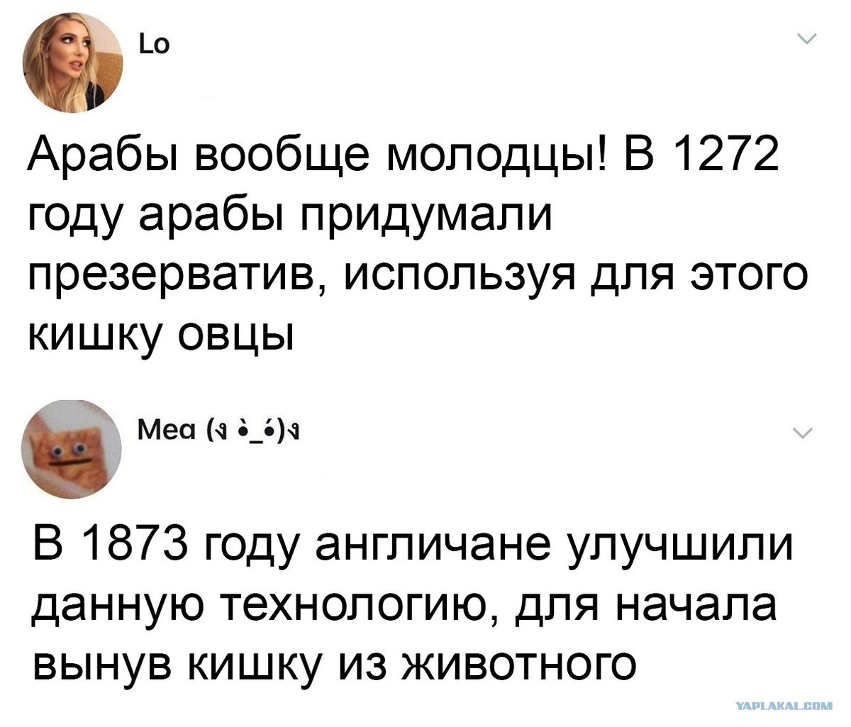 https://s00.yaplakal.com/pics/pics_original/5/2/8/13224825.jpg