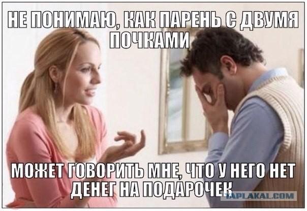 porno-russkoy-devushki-i-negra