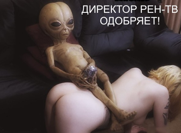 Леа Капители — девушка с «внеземной ДНК»