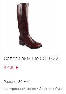 220e11735 Работницы челябинской обувной фабрики попросили у Путина решить проблему  контрафакта