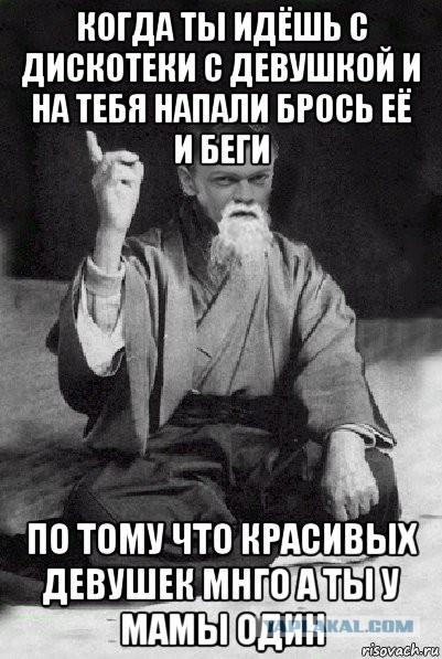 devushki-pered-kamera-porno