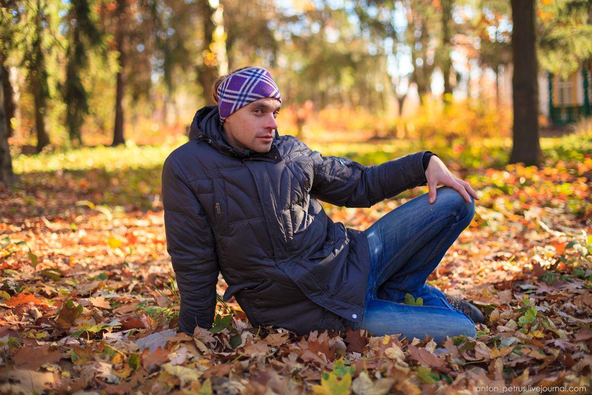картинка парень в парке осень человека
