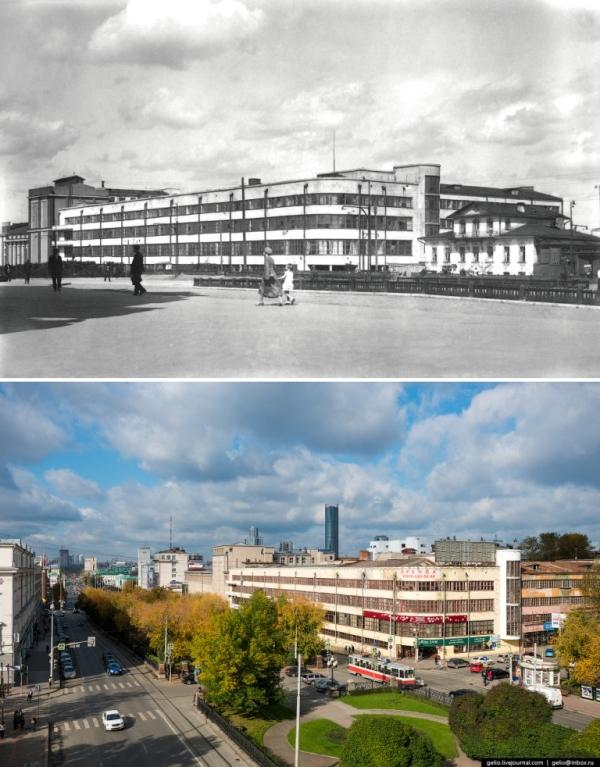 Реконструкция панорамы Екатеринбурга 19 века