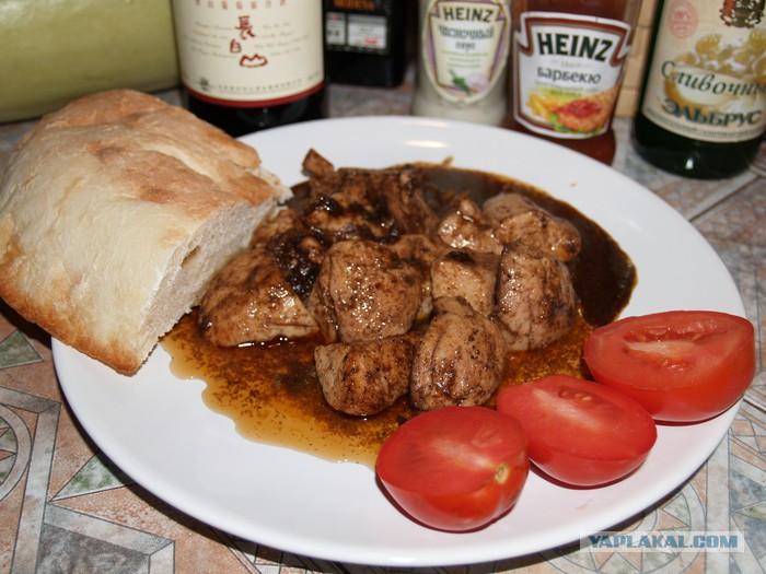 Блюда из филе сома в духовке рецепты фото