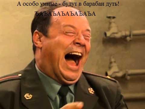 Намеренно или по глупости, но она работает против Украины, - Борислав Береза об антисемитском высказывании Савченко - Цензор.НЕТ 8702