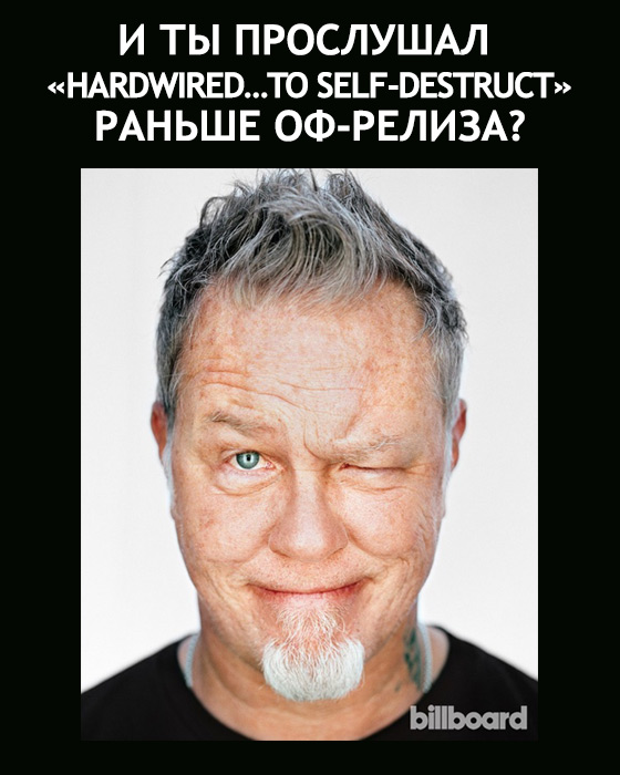 Metallica - Hardwired…To Self-Destruct [2016]