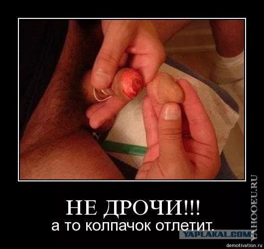 segodnya-nochyu-budem-vmeste-drochit-posobie-dlya-vseh-zhestko-porno-foto-seks
