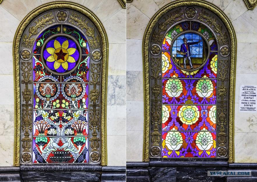 метро сокол витражи мозаика фото