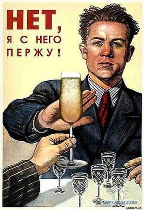 Открытки я не пью, открытки новым годом