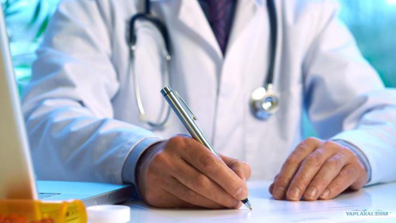 Как проверяют девственность врачи видео фото 781-943