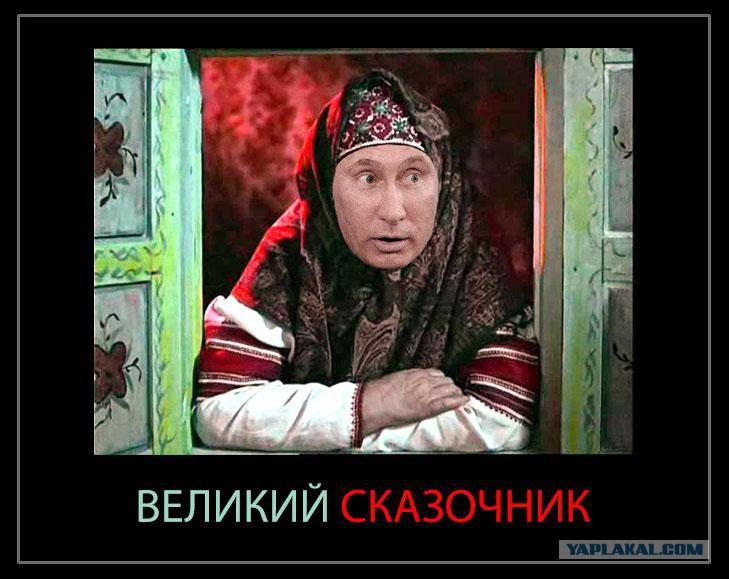 """Путін про Скрипаля: """"Він просто покидьок, та й усе"""" - Цензор.НЕТ 9515"""