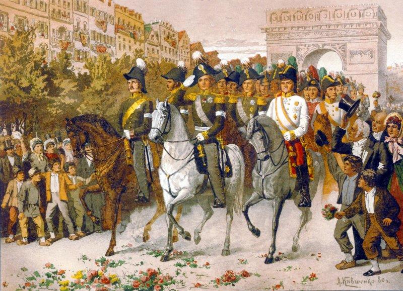 Картинки по запросу рисунок казаки в Париже