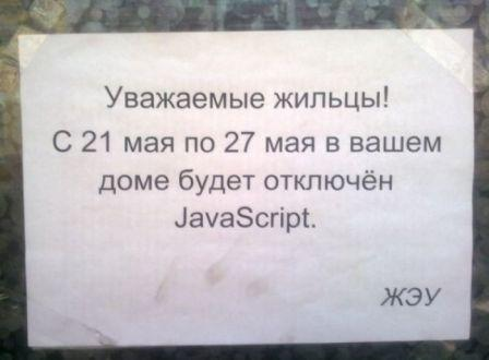 https://s00.yaplakal.com/pics/pics_original/5/4/2/14584245.jpg