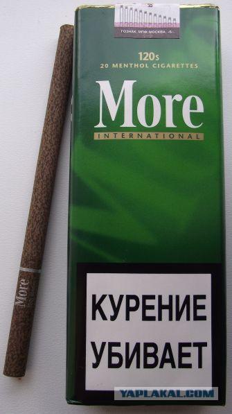 купить сигареты indian creek