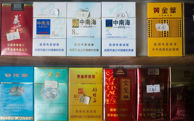 всегда китайские сигареты фото грубых строителей жёстко