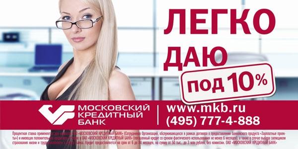 порно реклама заказ