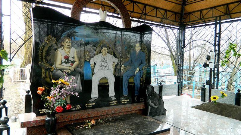 Картинки по запросу Цыганское кладбище