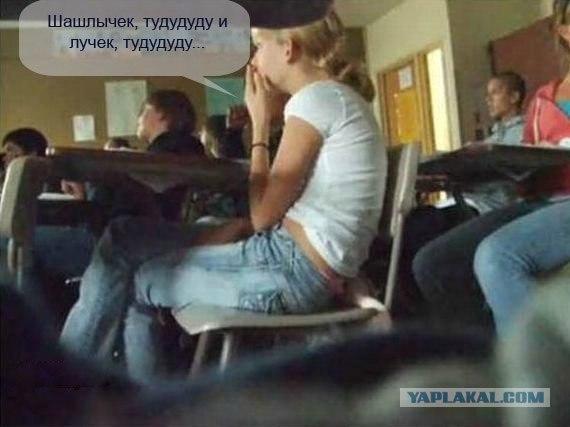 Мастурбация на лекциях, смотрит как друг трахает жену