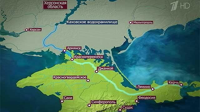 Кардинальное решение вопроса водоснабжения Крыма, что нужно сделать? (продолжение)