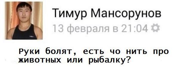 Горячие представительницы соцсетей.
