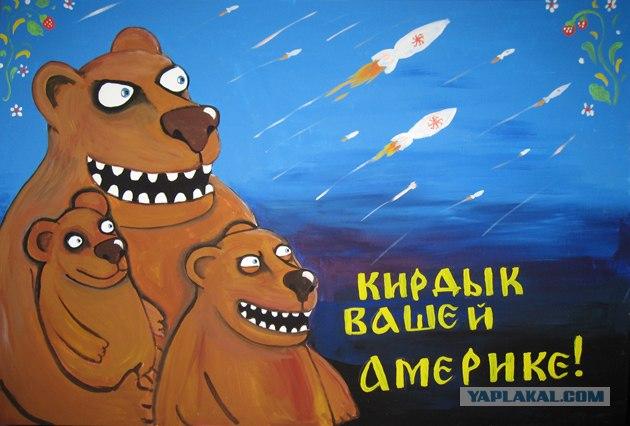 Россия блокирует создание Международного трибунала по расследованию атаки на рейс МН17, что де-факто является явкой с повинной - Порошенко - Цензор.НЕТ 9565