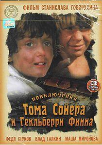 Америка в советском кино