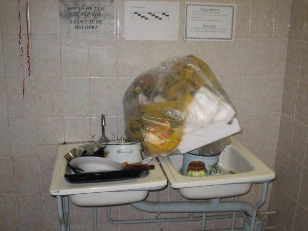 шоу фото из общежитий яплакалъ парика