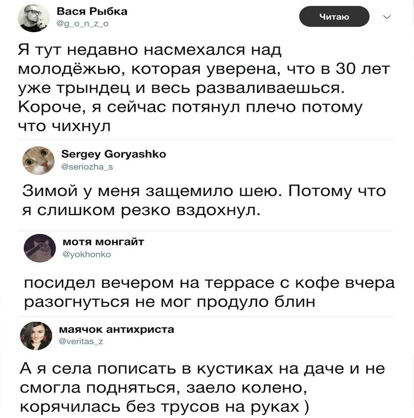 chto-delat-esli-popa-zashemila-huy-vzroslih-ledi