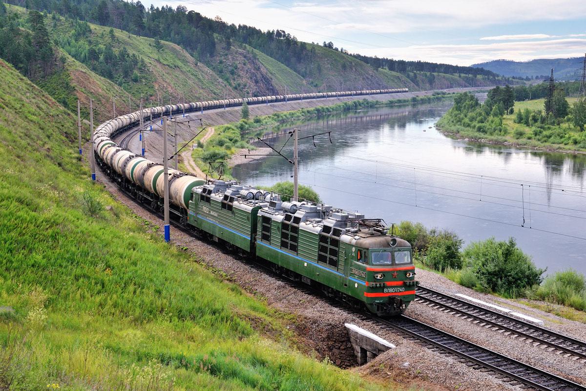 радостью железная дорога поезда фото резкость или