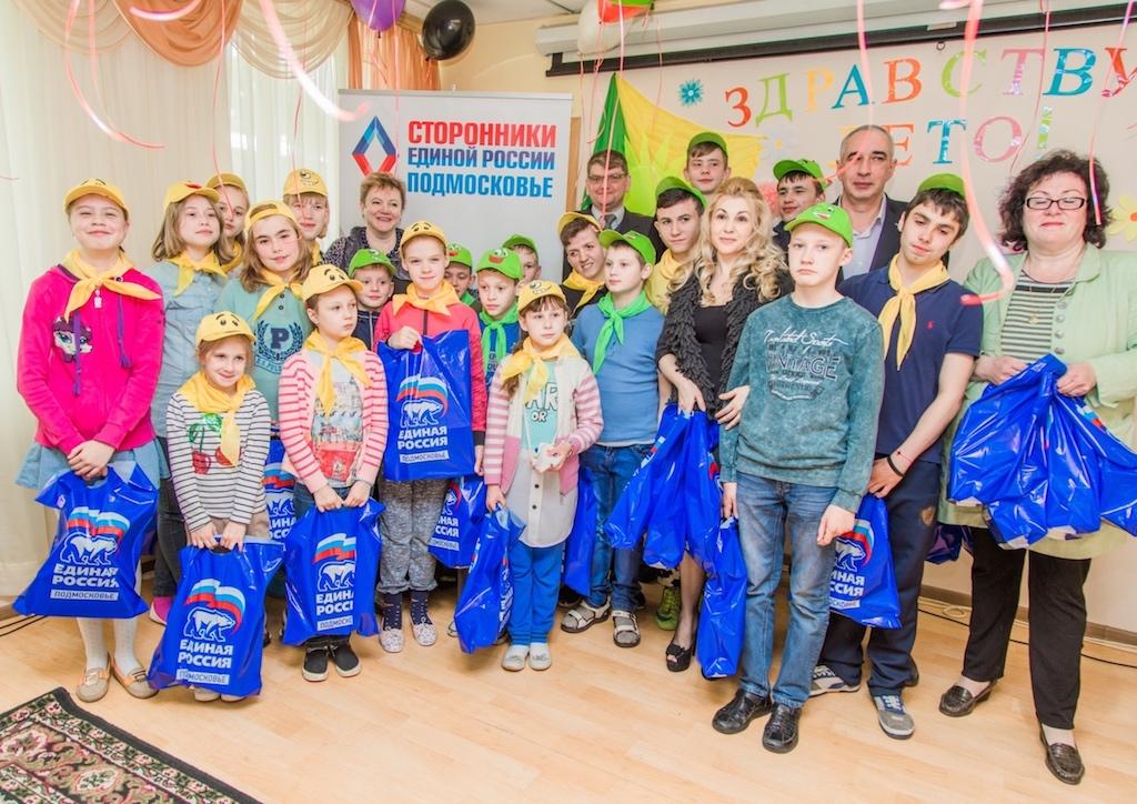 Картинки единая россия и дети, встреча одногруппников прикольные