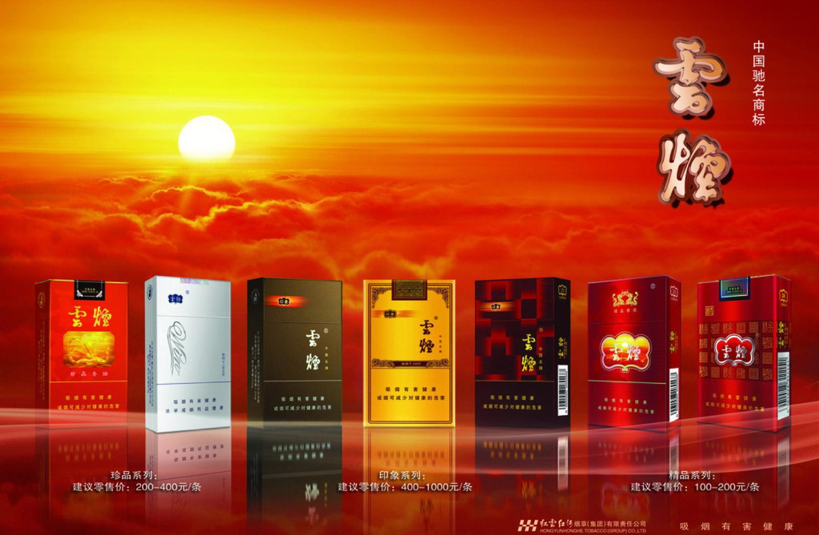 Как заказать электронные сигареты с китая жидкость для электронных сигарет киев купить
