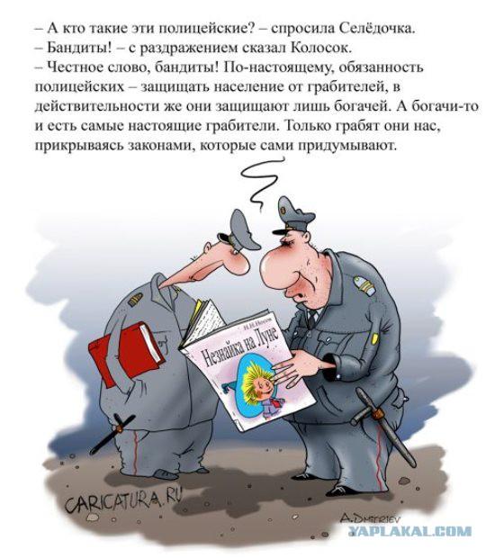Москвича приговорили к году колонии-поселения за картинку с Пушкиным и Тесаком