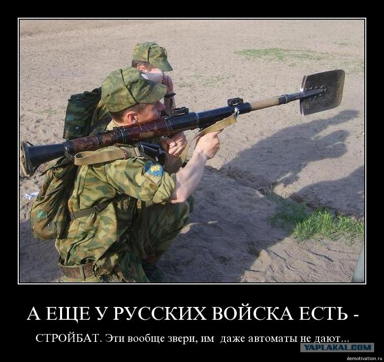 Украина требует от РФ отменить призыв на военную службу в оккупированном Крыму, - МИД - Цензор.НЕТ 8935