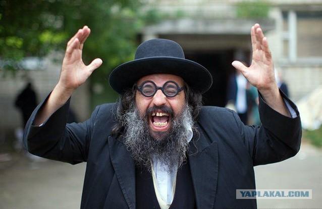 Еврейские девчонки
