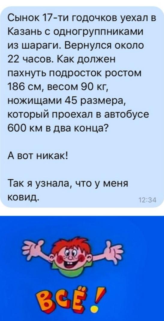 https://s00.yaplakal.com/pics/pics_original/5/6/2/14785265.jpg
