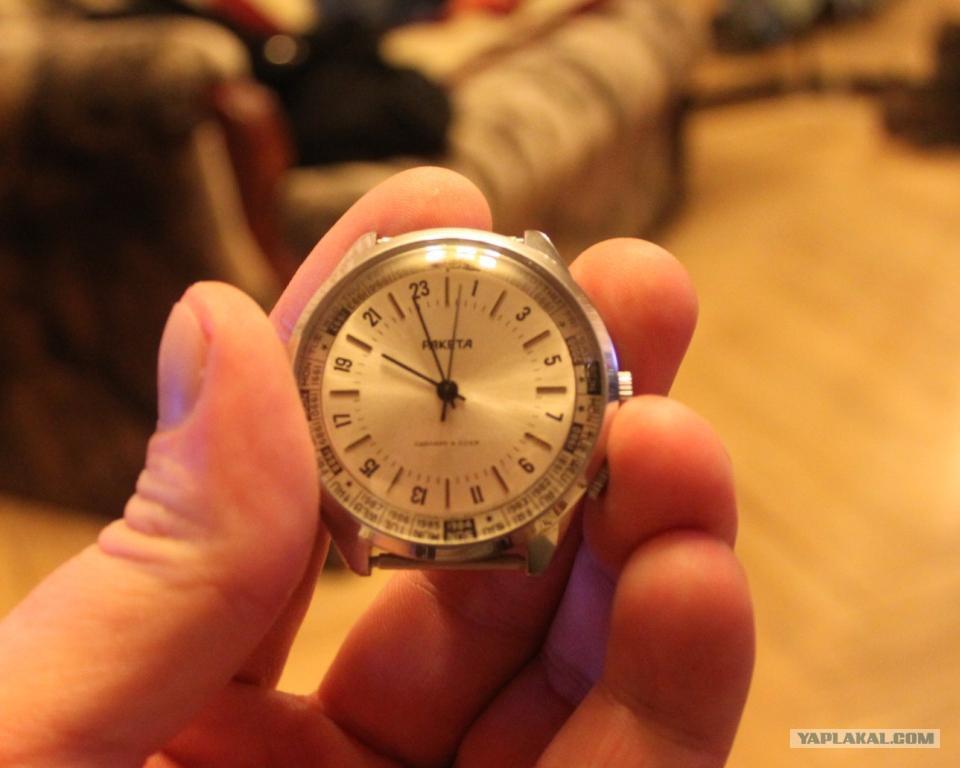 RAKETA 24-Hours Watches