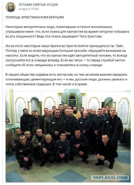 Совет Европы недостаточно реагирует на нарушение Россией прав человека, - Разумков - Цензор.НЕТ 681