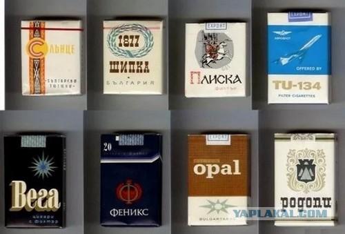 опал сигареты купить в москве