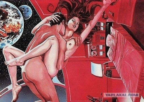 В космосе порно фото 19044 фотография