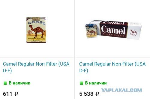 Купить джитанес сигареты закуп оптом табака для кальяна