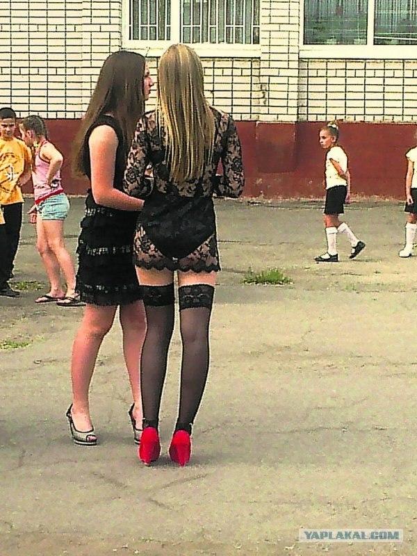 Русские шкльники ебутся фото 677-487