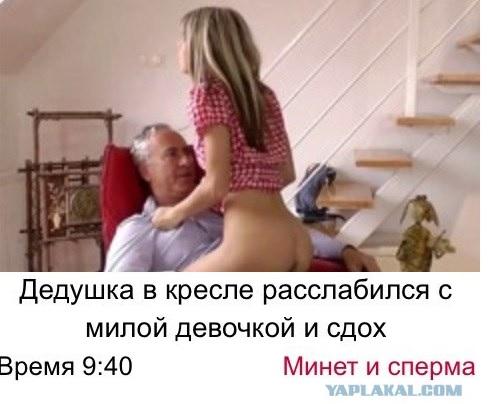 minet-porno-s-ebanutimi-seksualnih