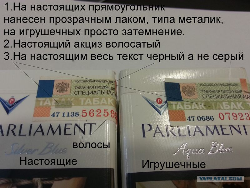 Можно ли поменять сигареты если купил не те одноразовые сигареты оптом челябинск
