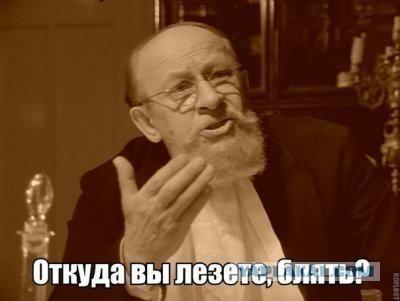 Голая Оля Полякова (72 фото смотреть онлайн