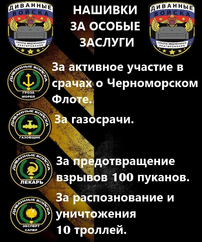 Полторак призначив Тарасова і Ступницького заступниками командувача ВМС ЗСУ України - Цензор.НЕТ 8064