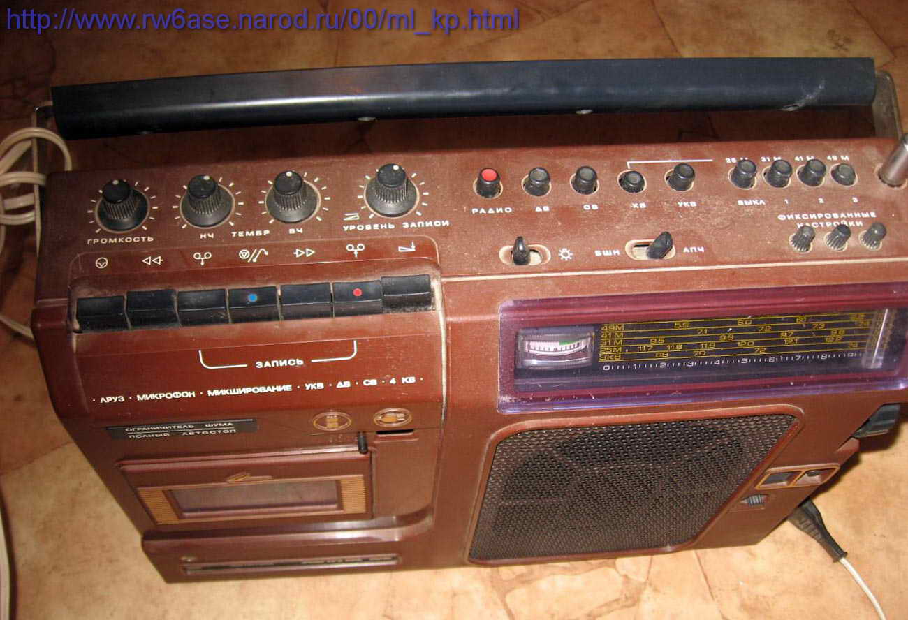 схема автомагнитолы радиотехника мл-6201