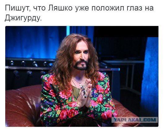 Джигурда опубликовал видеозапись с пьяной Мариной Анисиной